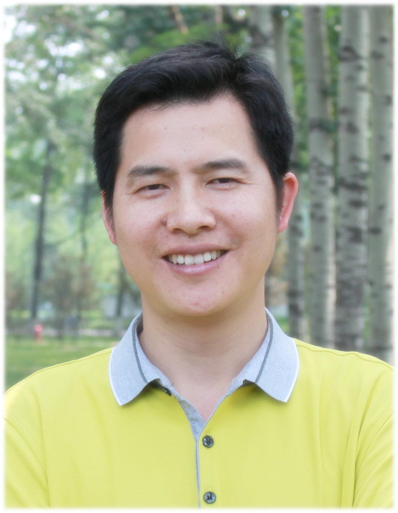 Xinhua Qi